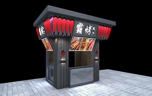 霸烤风云餐饮店铺设计