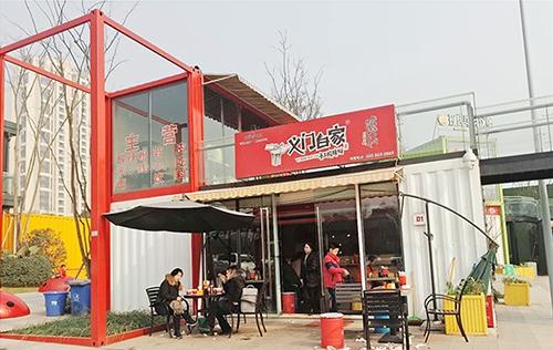 义门白家餐饮店铺装修设计