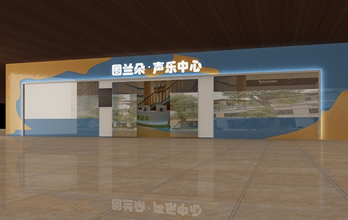 图兰朵商业店铺装修设计