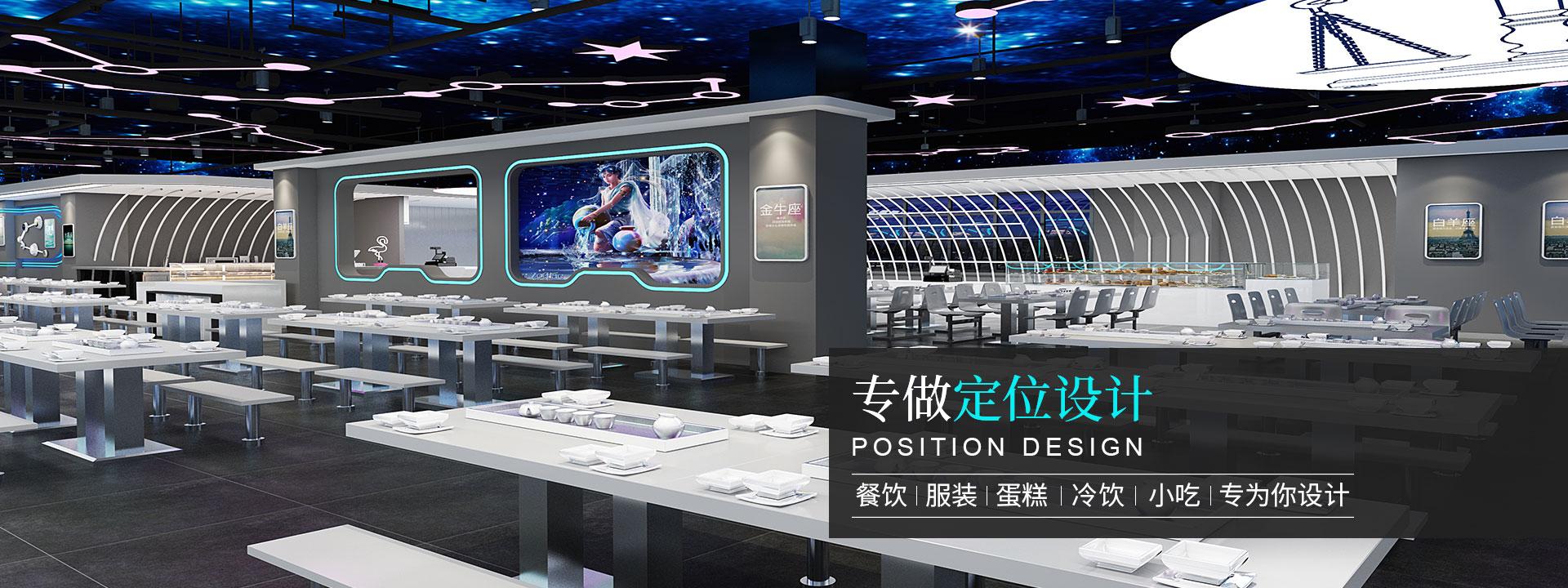 重庆店铺设计