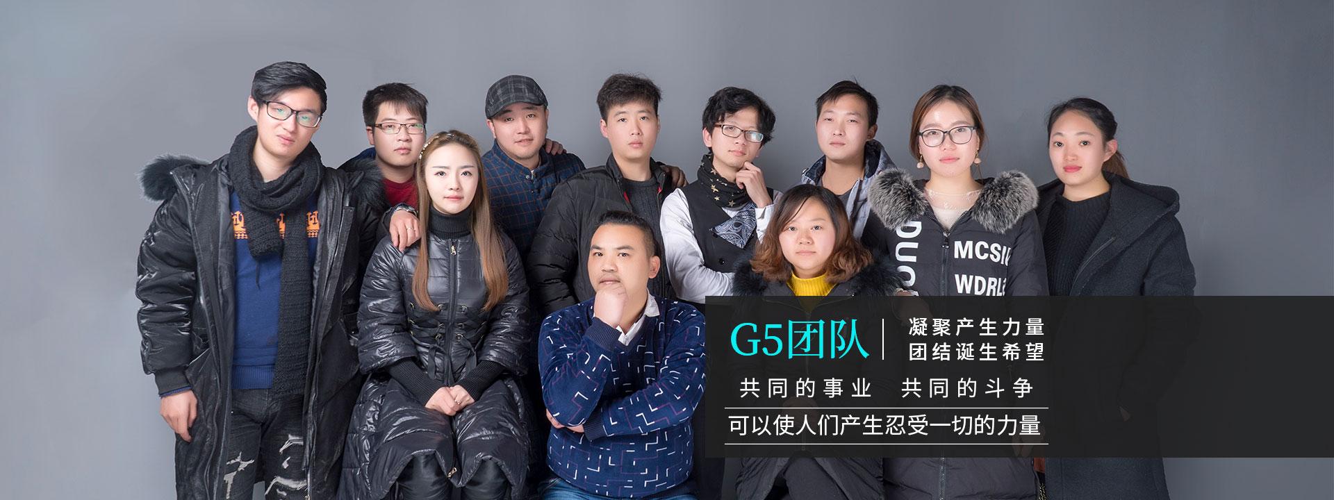 重庆商业店铺设计公司